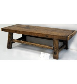 Antique Wooden Coffee Table 41x16x12inch