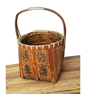 Antique Bamboo Basket, 13.8x13.8x18 Inches *Design and Size may vary*