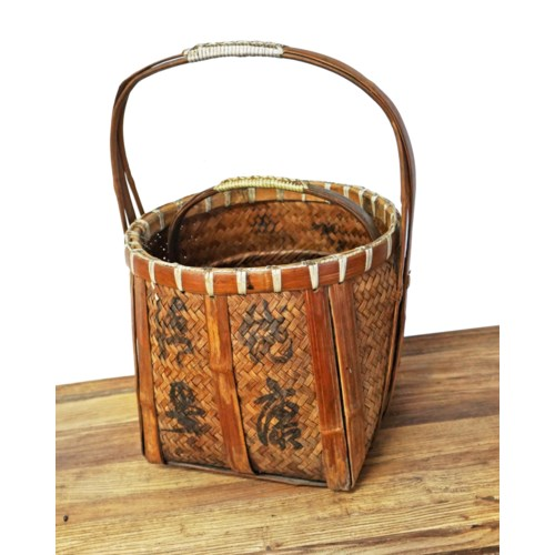 Antique Bamboo Basket