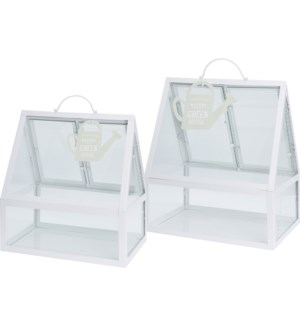 Set/2,White  - Large 12x8x147  , Small 10x6.2x11.4 On sale 30 percent off!