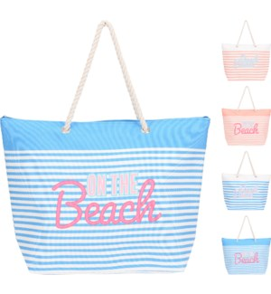 """C86000200 BEACH BAG POLYESTER, 4ASS"""