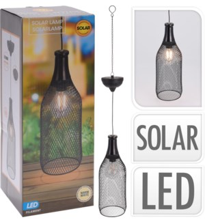 """DS1000010 SOLAR HANGING LIGHT, SIZE 110X110X305M, LC"""