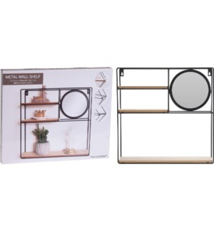 Wall Rack Metal With 3 Mdf Shelves. Max. Load 5Kg