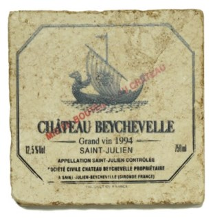 BENCHEVELLE Set/4 Marble Coasters 4x4 in