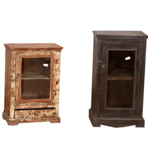 """""""RM-048301, Side Table With Glass Door"""""""