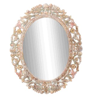"""""""RS-050450, Carved Frame Large Mirror"""""""