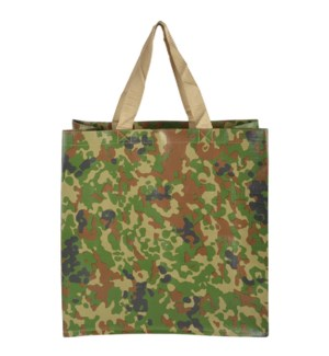 Shopping bag camouflage. PP Wo