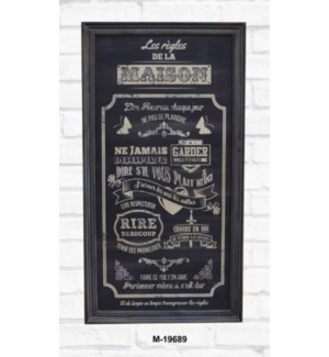 Maison Rules Picture Panel, 24.8x1.2x44.5 Inch