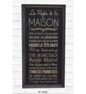 Maison Rules Panel, 25.6x1.2x48 Inch