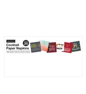 Sign - Cocktail Paper Napkins Multi