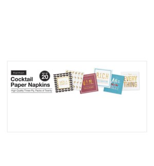 Sign - Foil Cocktail Paper Napkins Multi