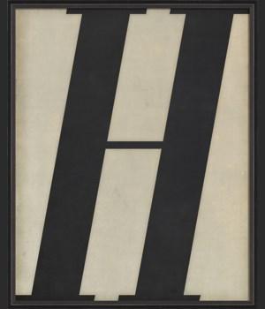 BC Letter H black on white