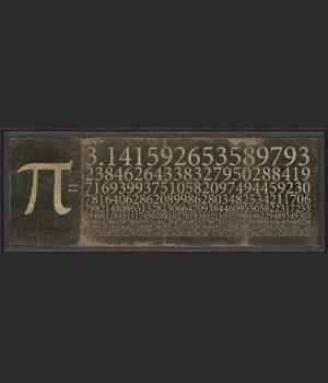 BC Pi