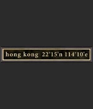 BC Hong Kong Coordinates