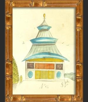 FE Pagoda 42