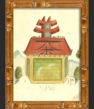 FE Pagoda 391