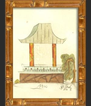 FE Pagoda 650