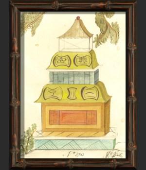HU Pagoda 250