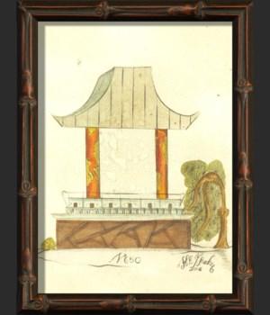 HU Pagoda 650