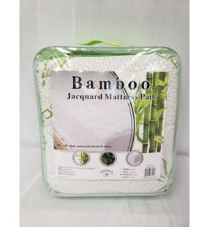 BAMBOO MATTRESS PAD-TWIN  39''X76'' 8/BOX