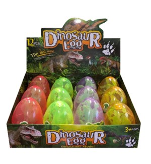 Glow in the Dark Dino Egg