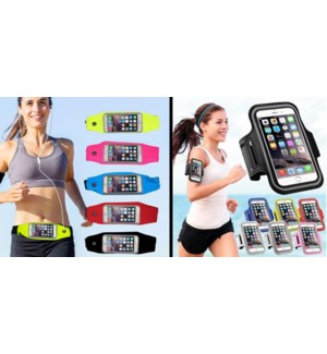 Waist & Arm Cell Phone Holders