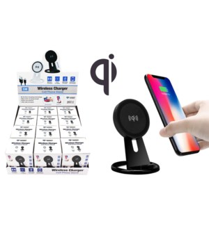 Wireless Charging Cell Phone Stand