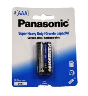 Panasonic AAA