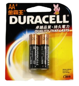 Duracell AA - 2 Pack