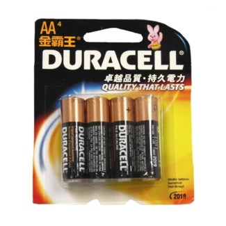 Duracell AA - 4 Pack