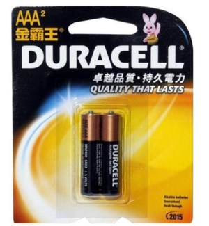 Duracell AAA - 2 Pack