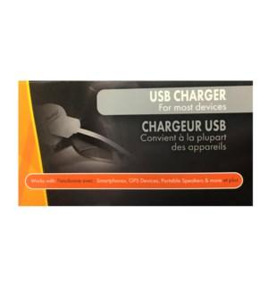USB Charger Display Box