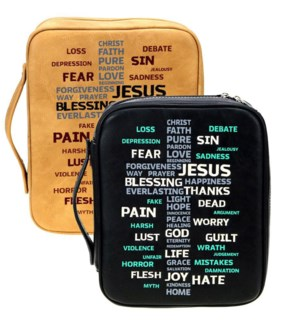 Scriptural Bible Cover - Red
