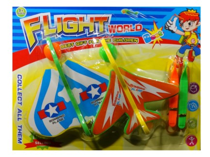 Flight World Planes