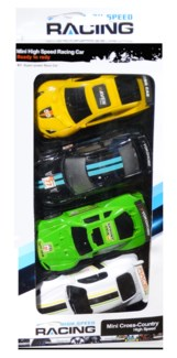 High Speed Racing Cars
