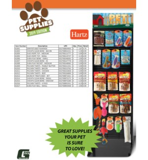 Hartz Pet Supplies Display