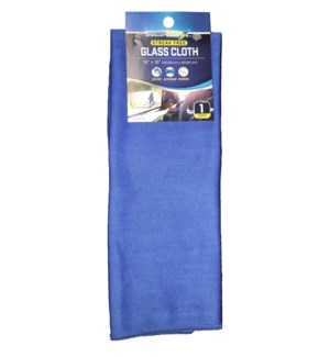 Blue Micro Cloth
