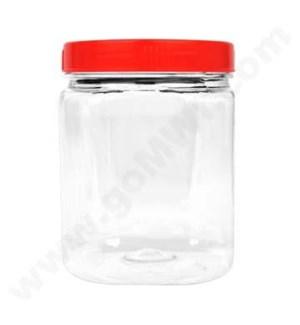Plastic Display Jar Small