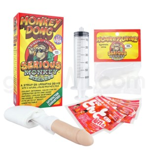 Monkey Dong Urine Delivery Device-White