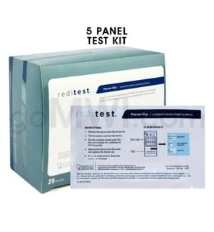 Five Panel Urine Test THC/COC/METH/OPI/BZO