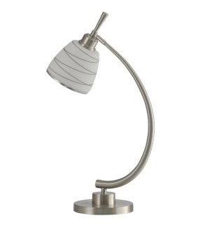 Orillia | Contemporary Metal Task Table Lamp with Glass Shade