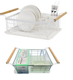 White - Large Dish Drainer with Wood Handles (6)