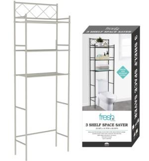 Satin Nickel - Space Saver with Three Tiers (6)