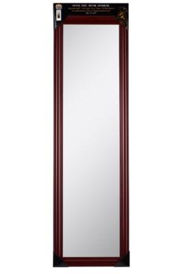 48-inch Mahogany Over the door  Mirror ( 6 )