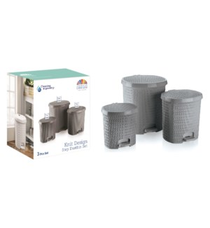 Knit Design Pedalled Dustinbin Set, Grey: 7 Lt+14 Lt+25 Lt (1 set)
