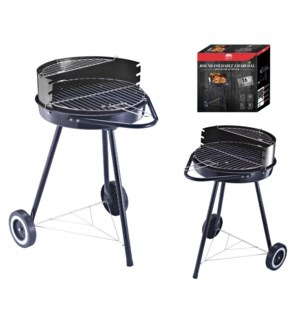 "18"" x 18"" Foldable Charcoal Grill (1)"