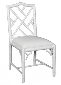 Britton Side Chair in White Lacquer