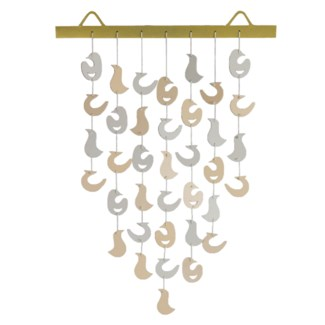 Luana Wall Hanging Small - White