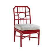 Regeant 4-Season Side Chair in Antique Red - LIQ