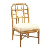 Regeant Side Chair in Nutmeg ADD CUSHION RGSCCS-RI